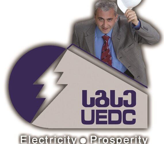 logo copy2peg